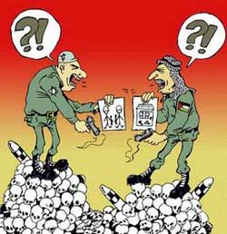 palestino_israel